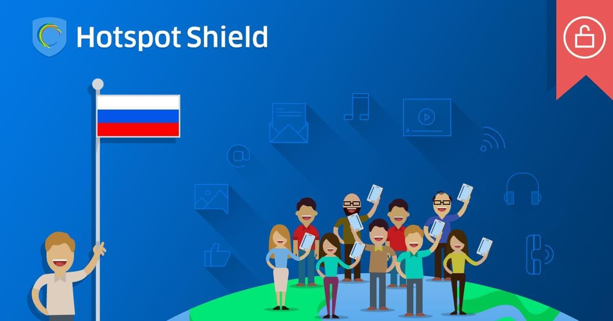 Russia-Hotspot Shield unblock any websites and apps